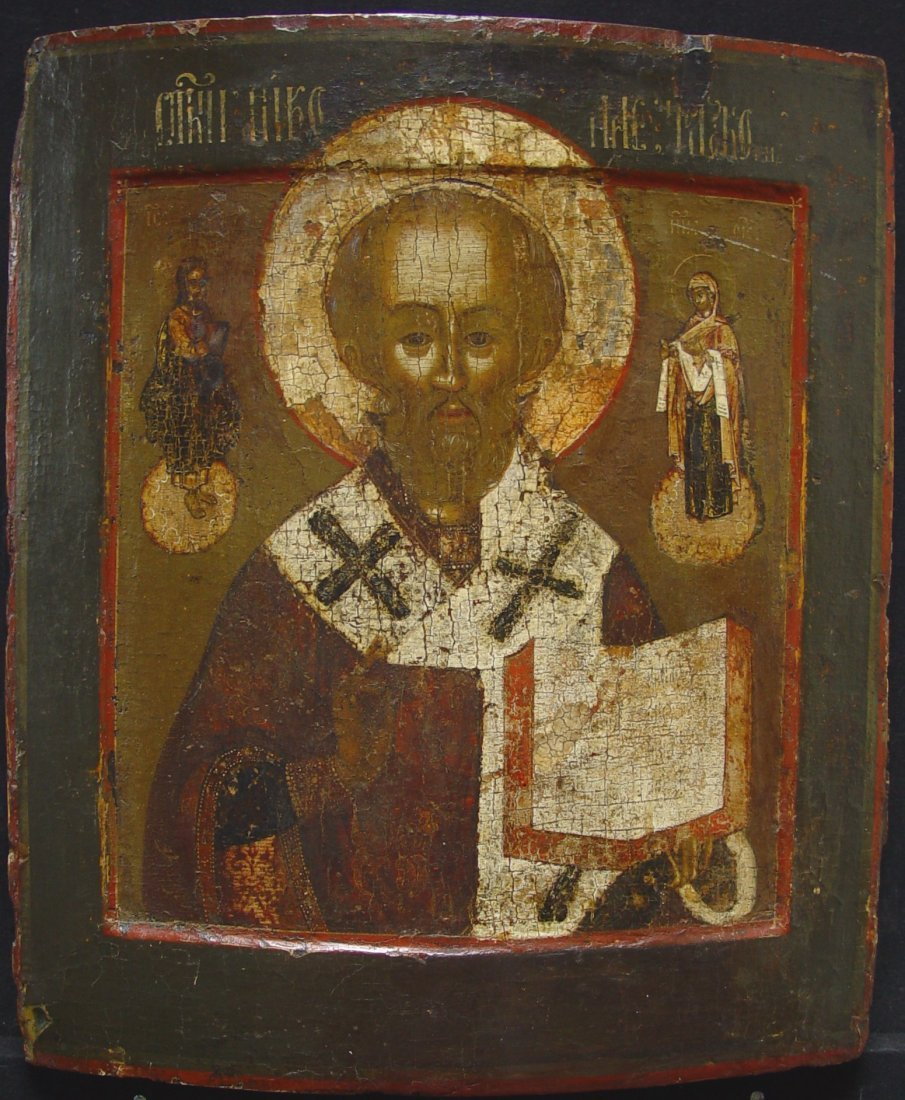 Saint Nicholas, 17t century, Russian Icon.