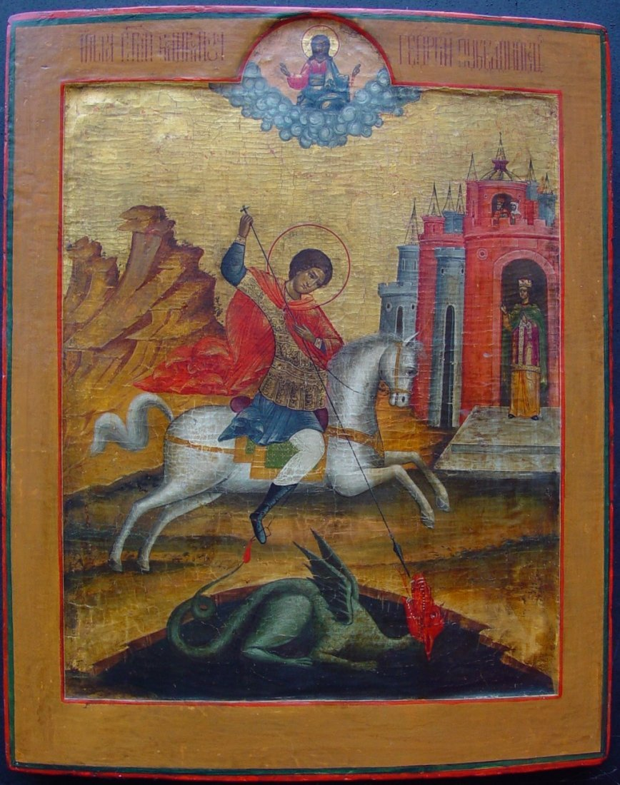 Large Saint George, 19th century, Russian Icon.