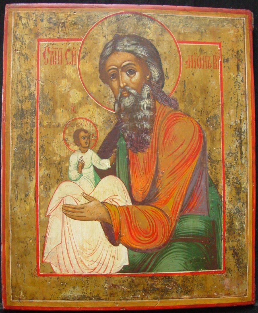 Rare Simon, the Bearer of God, 1800, Russian Icon