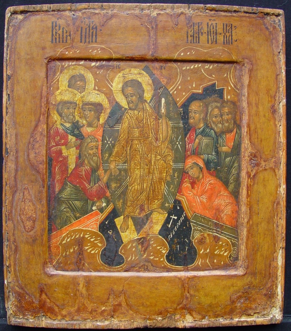 Descent into Hell, age 1650 - 1700, Russian Icon.