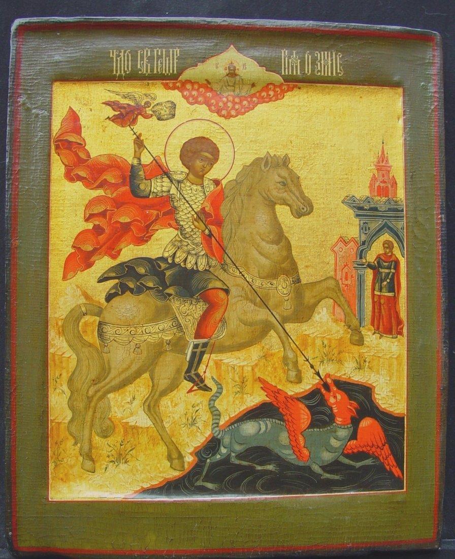Saint George, 19th C, Russian Icon
