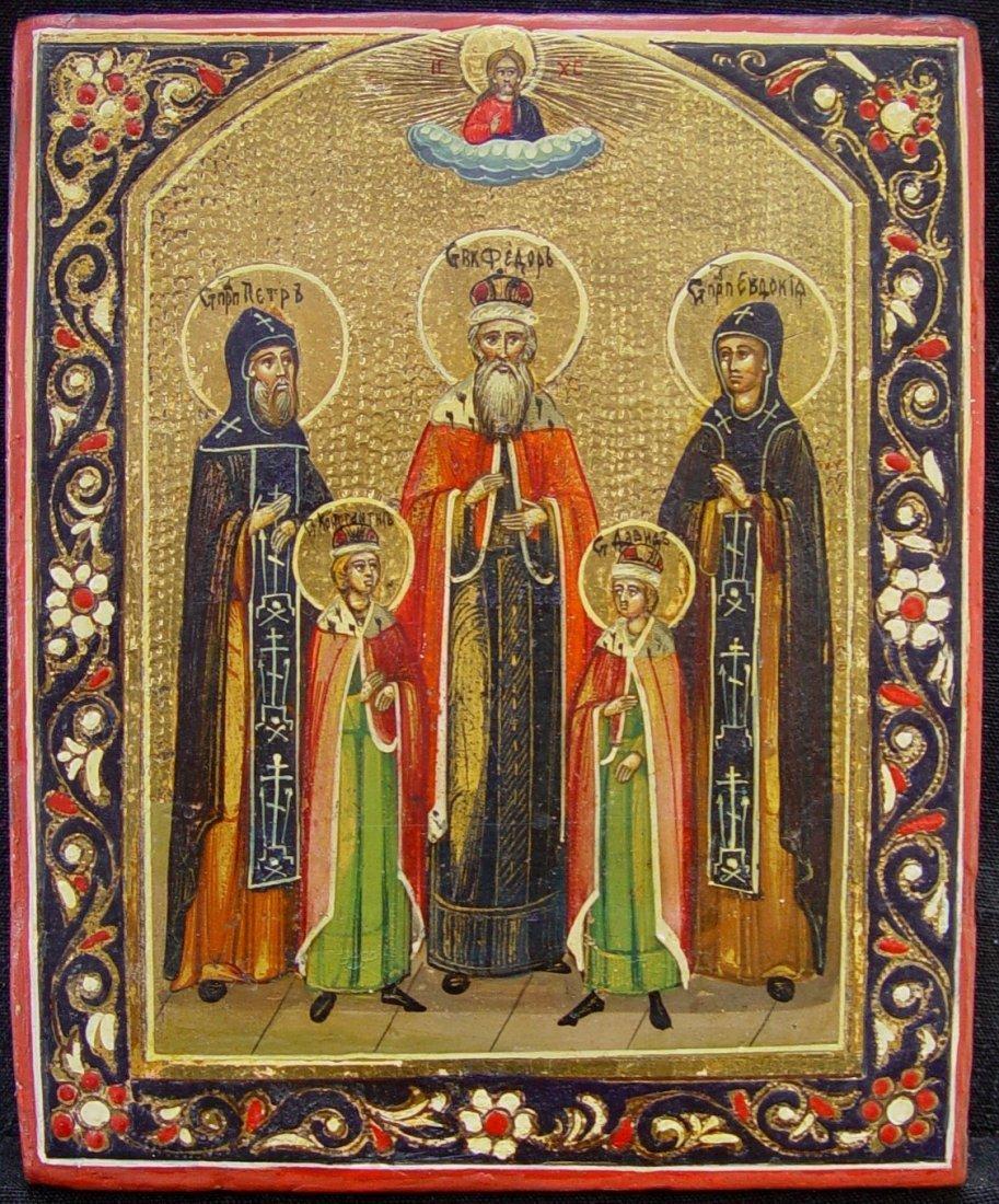 Saints, 19th century, Russian Icon.
