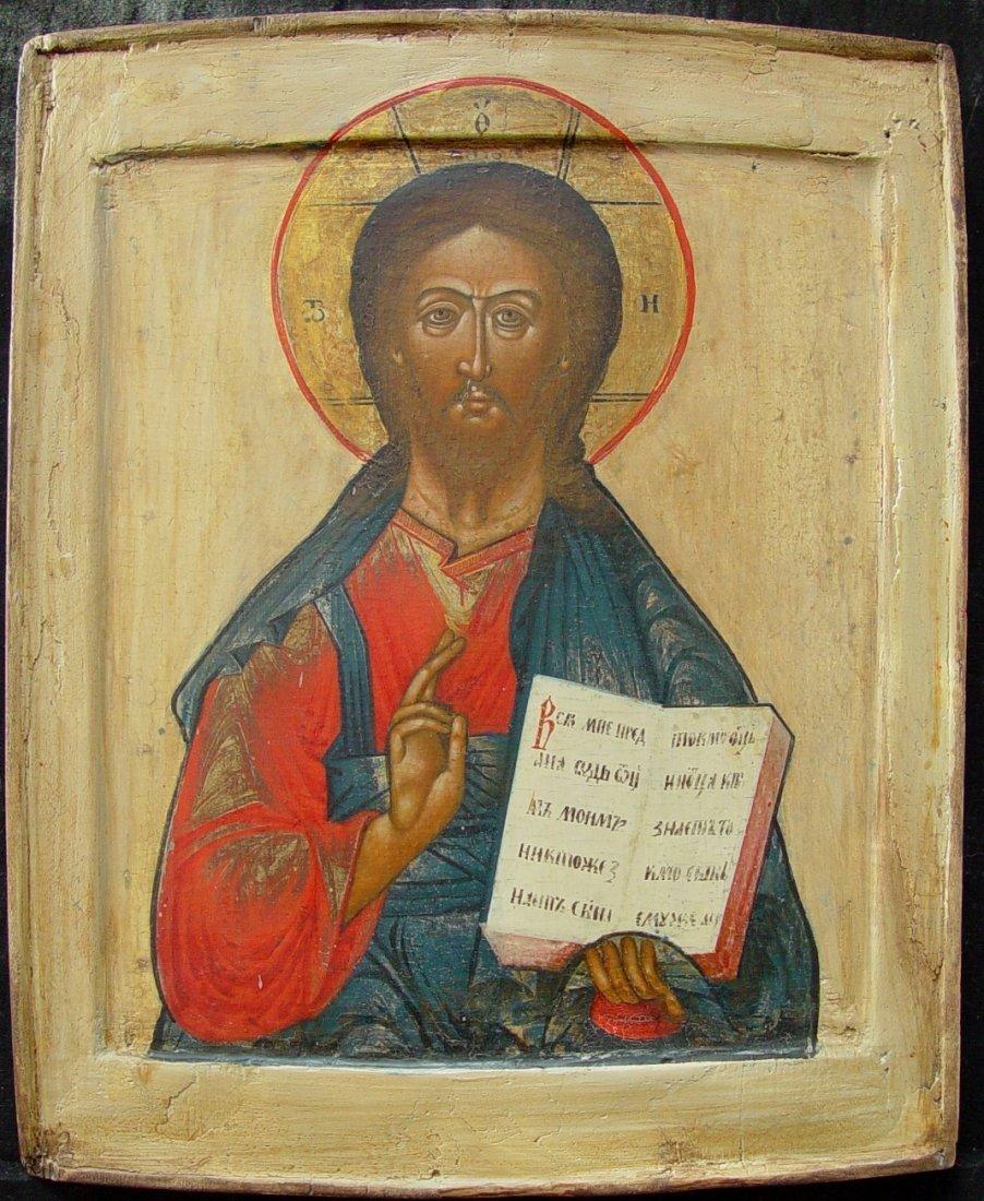 Christ Pantocrator/Saviour, 18th century, Russian Icon