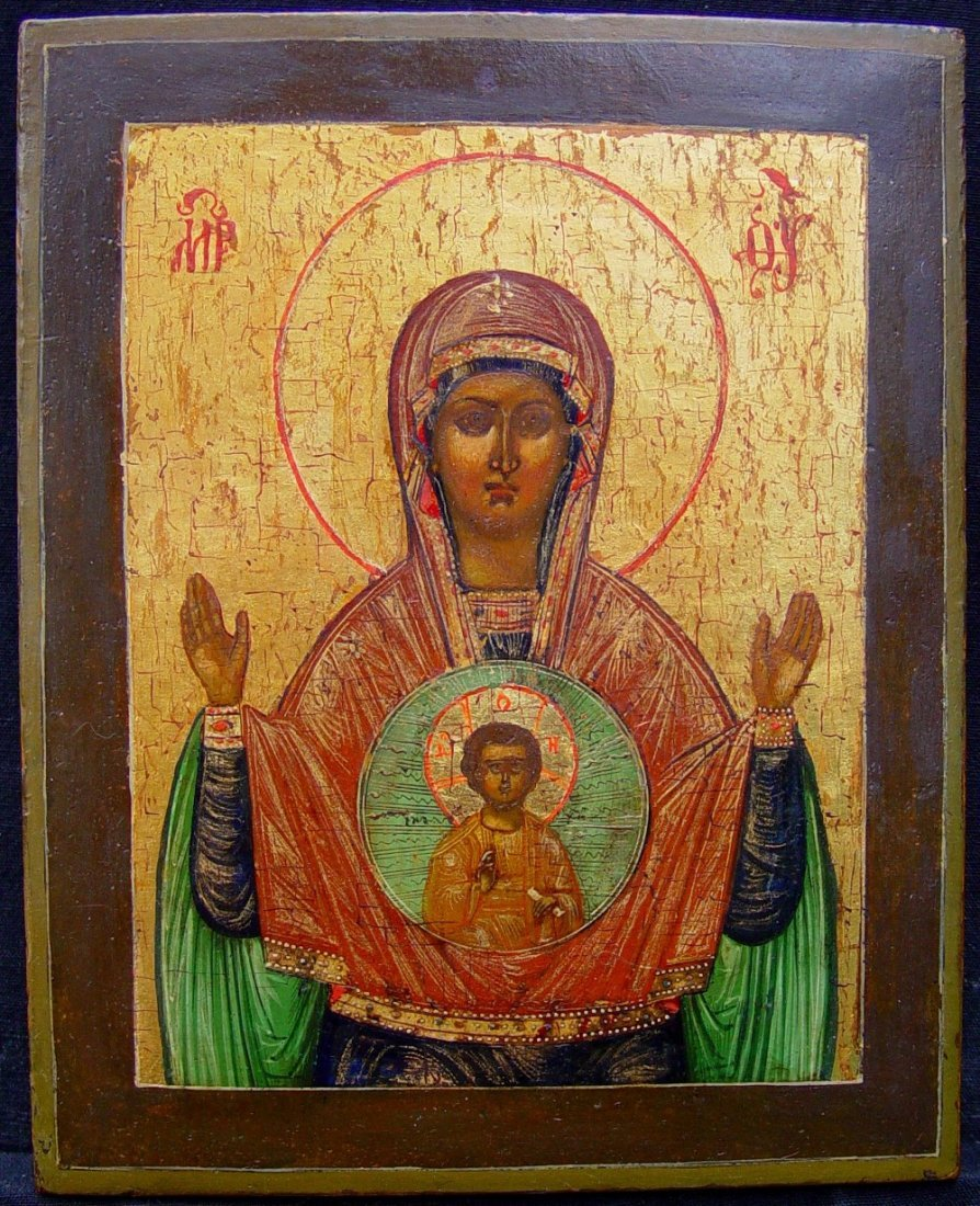 Mother of God Sign, 19th century, Russian Icon