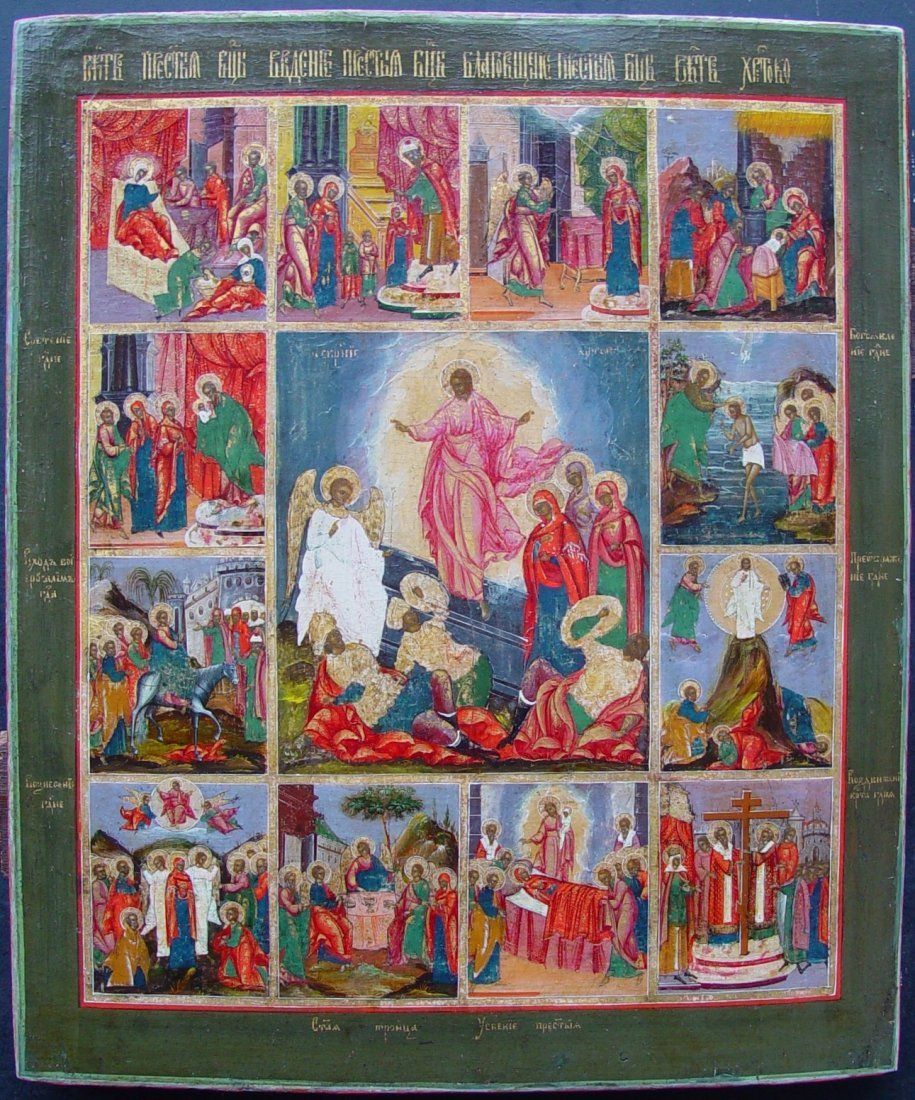 Feast days, 19th century, Russian Icon.