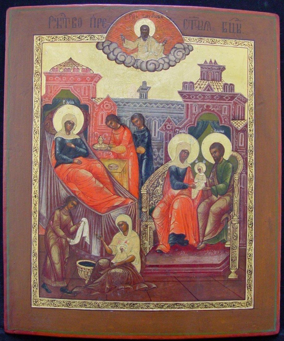 Birth of Maria, 19th century, Russian Icon.