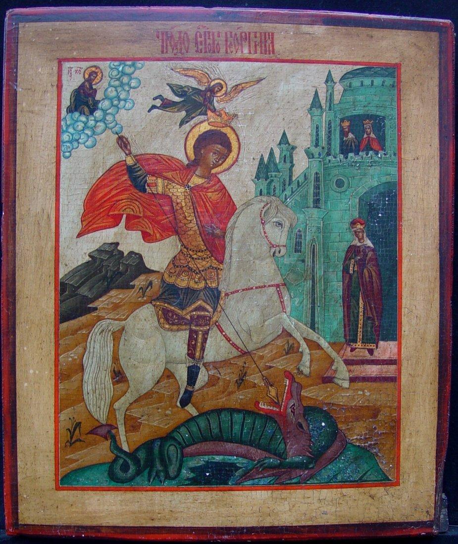 Saint George, around 1900, Russian Icon.