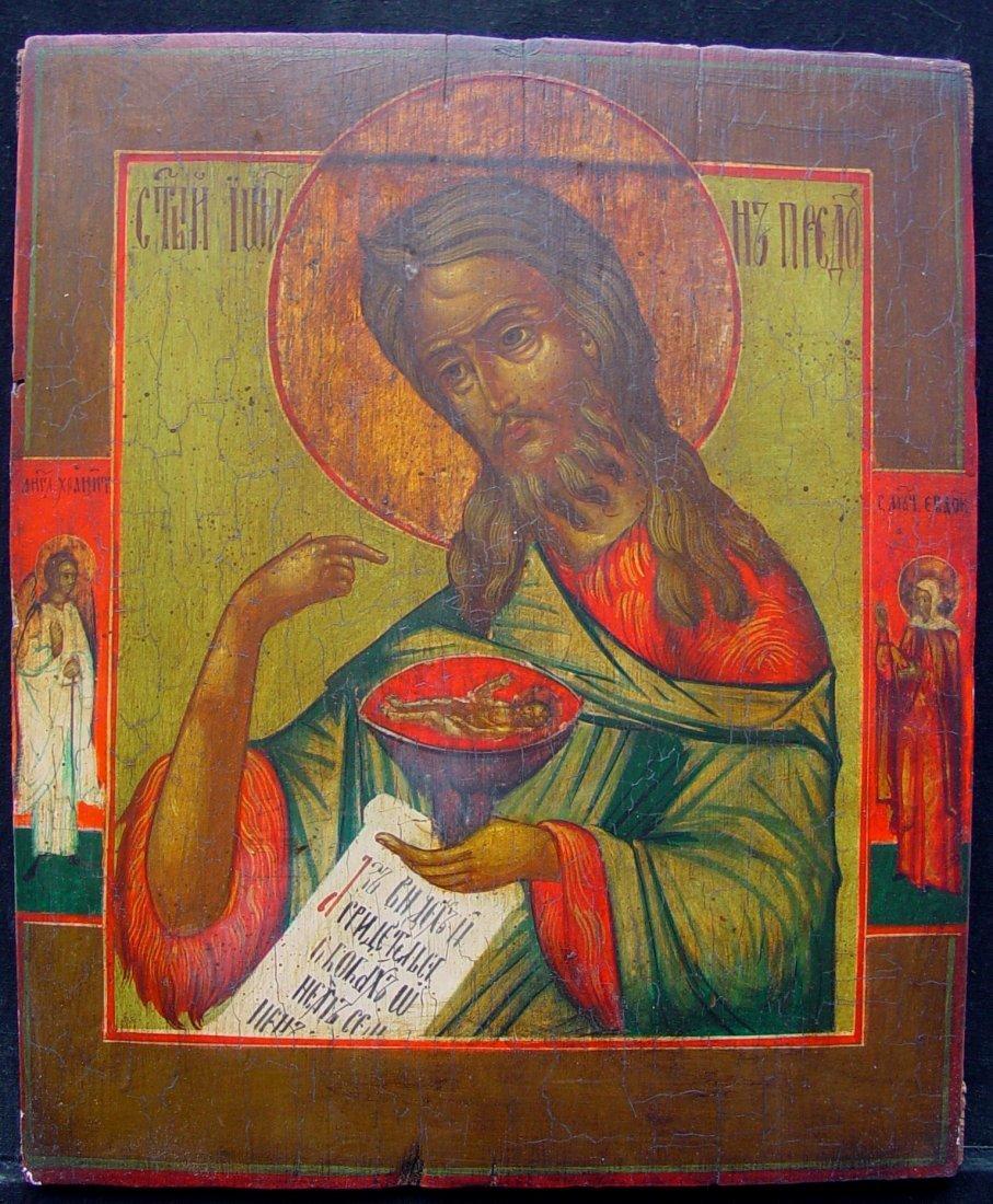 John the Baptist, 19th century, Russian Icon.