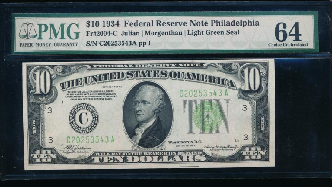 1934 $10 Philadelphia Federal Reserve Note PMG 64