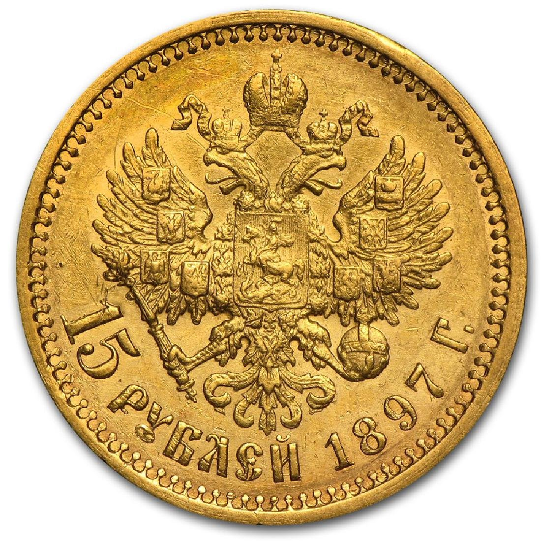 1897 Russia 15 Roubles Gold Coin - 2