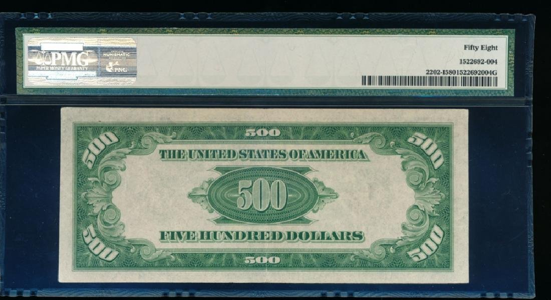1934A $500 Minneapolis Federal Reserve Note PMG 58 - 2