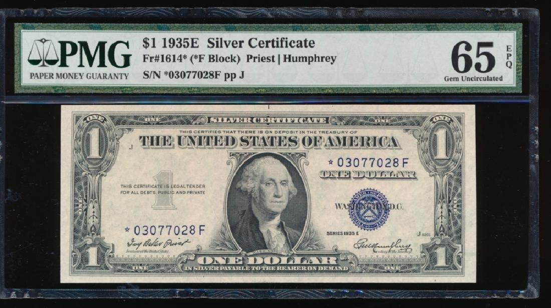 1935E $1 Silver Certificate PMG 65EPQ