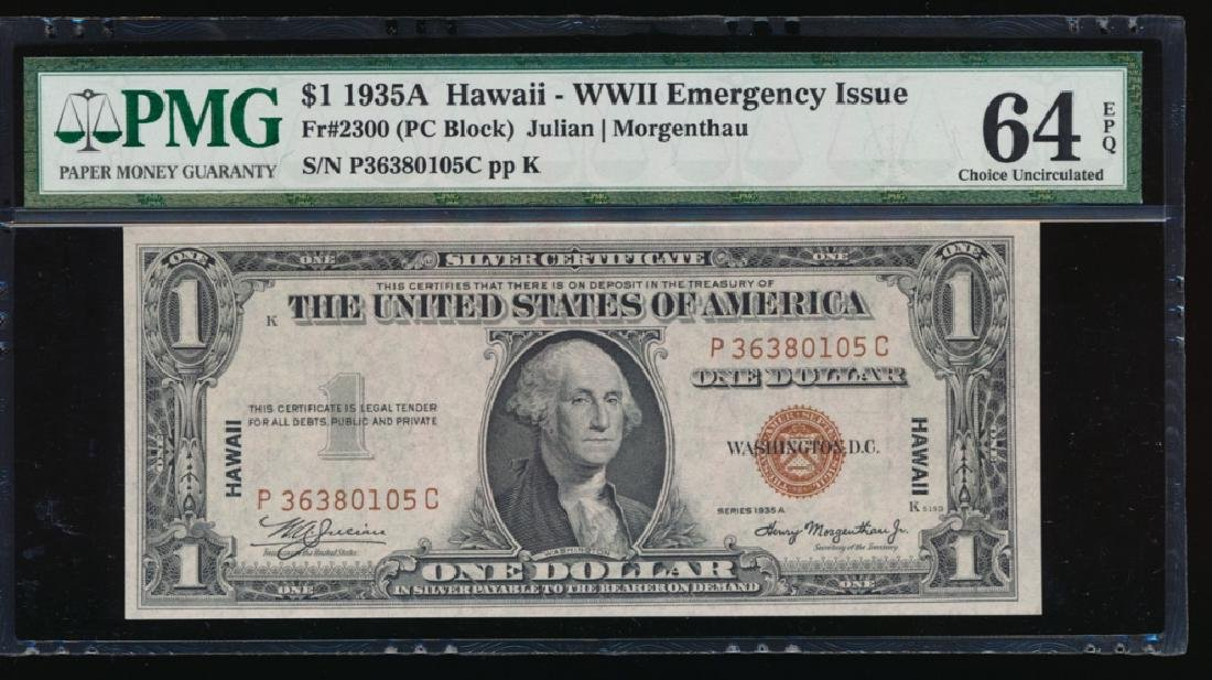 1935A $1 Hawaii WWII Emergency Silver Certificate PMG