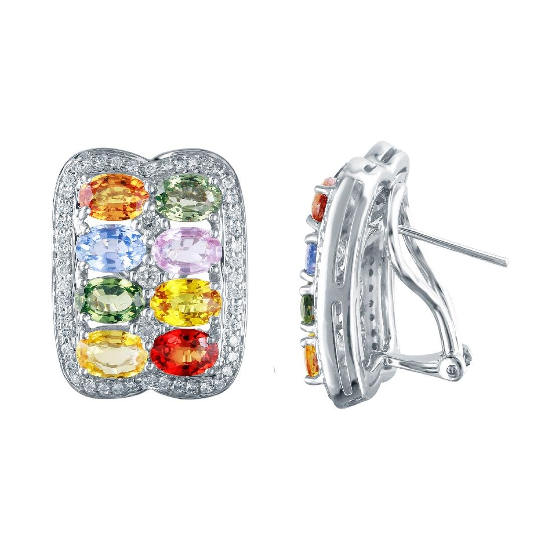 14KT White Gold 9.57ctw Multi Color Sapphire and