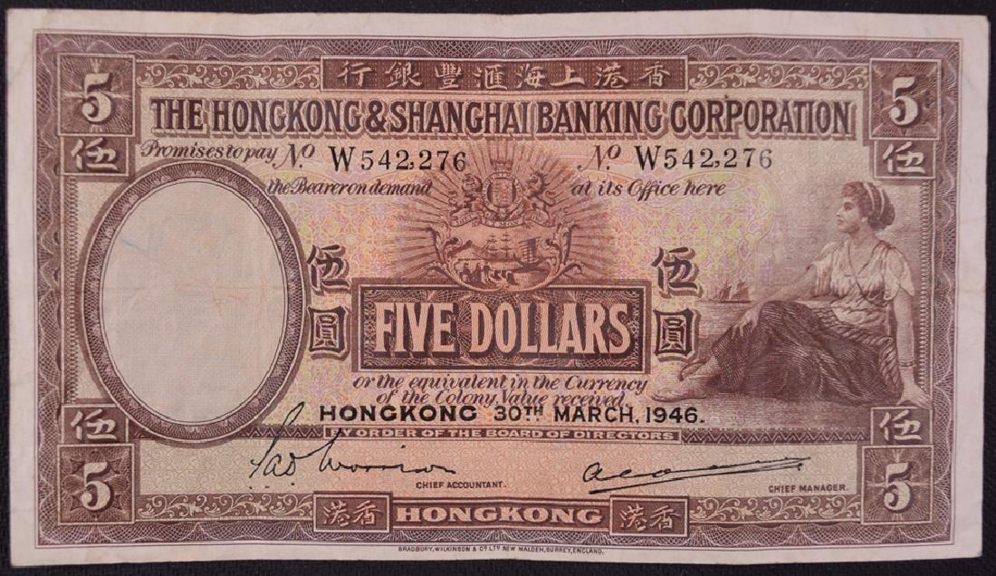 1946 Five Dollar Hong Kong and Shanghai Banking
