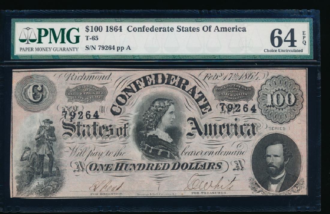 1864 $100 Confederate States of America Note PMG 64EPQ