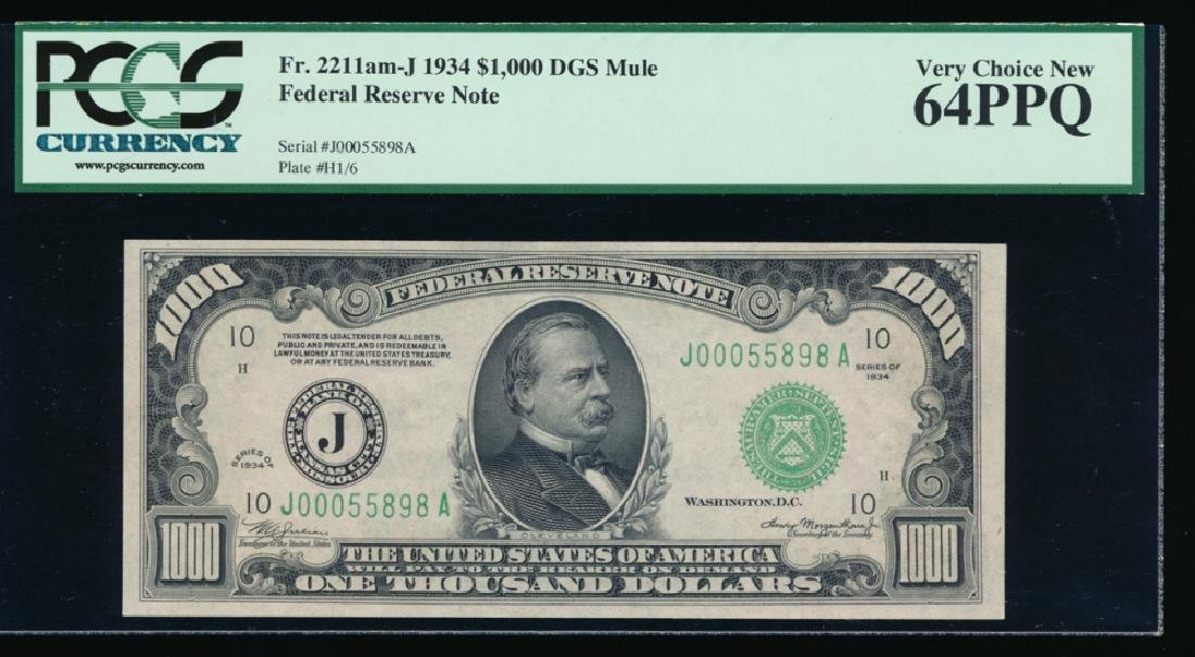 1934 $1000 Kansas City Federal Reserve Note PCGS 64PPQ