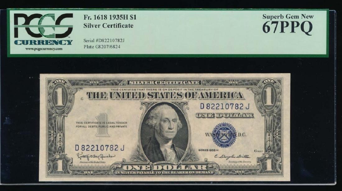 1935H $1 Silver Certificate PCGS 67PPQ