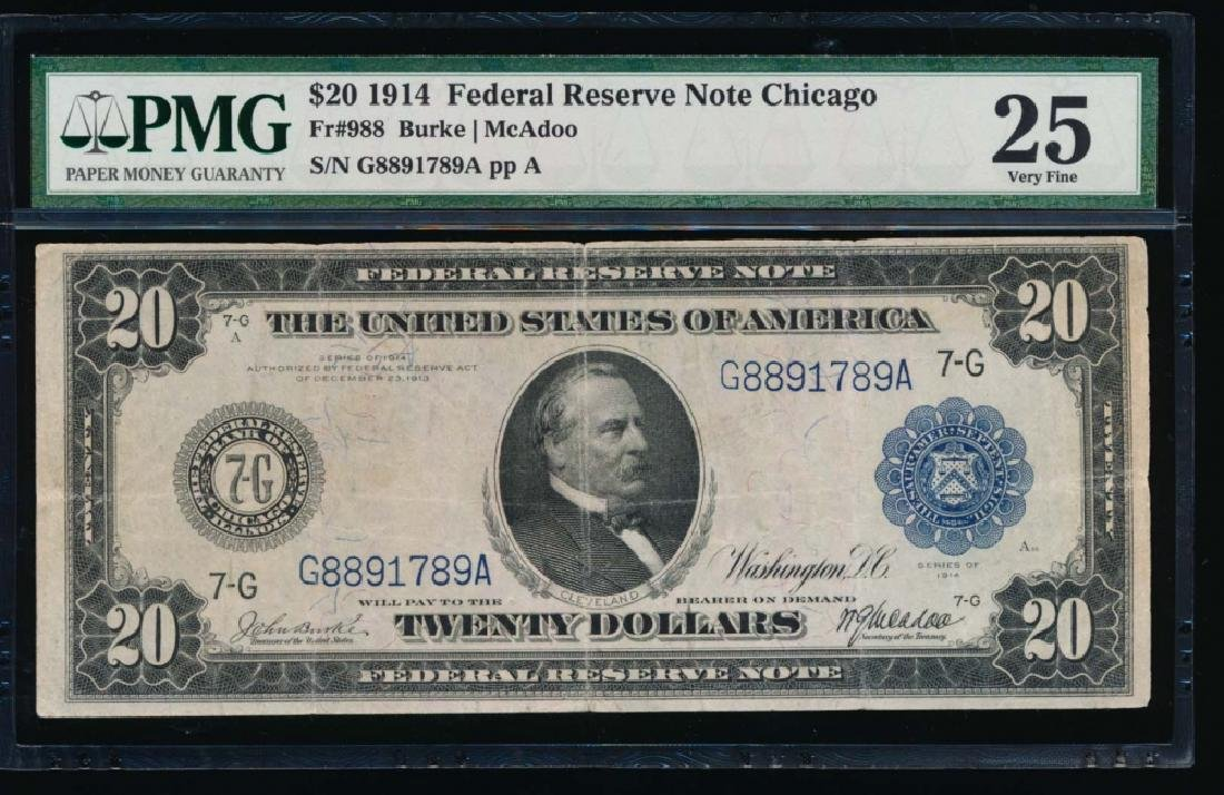 1914 $20 Chicago Federal Reserve Note PMG 25