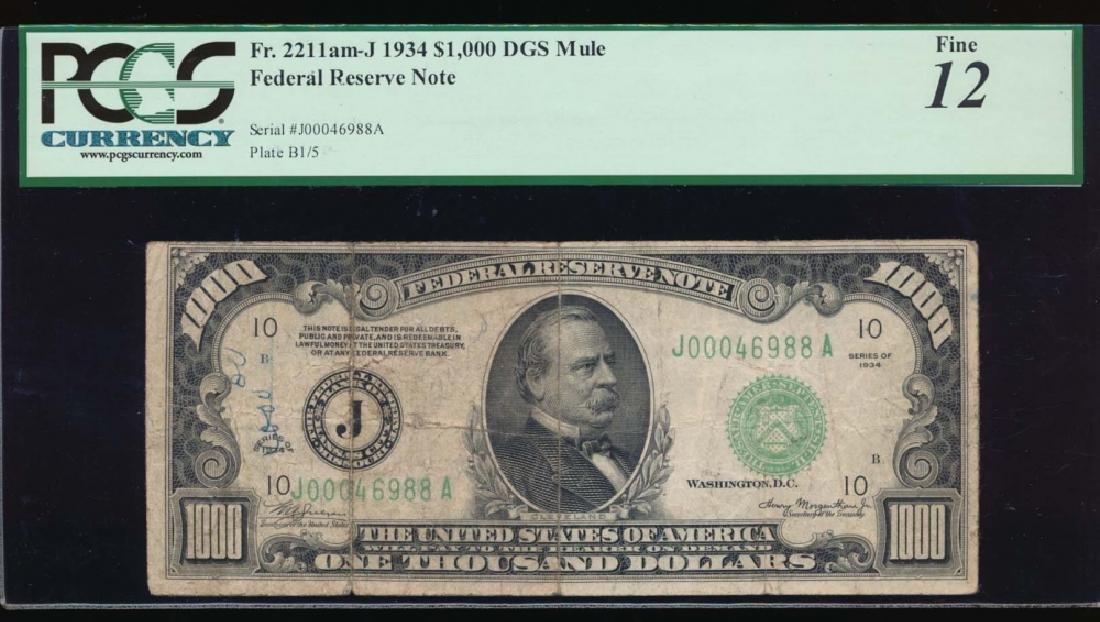1934 $1000 Kansas City Federal Reserve Note PCGS 12