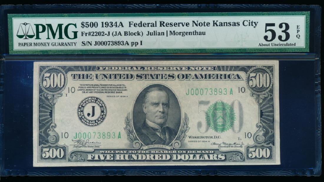1934A $500 Kansas City Federal Reserve Note PMG 53EPQ