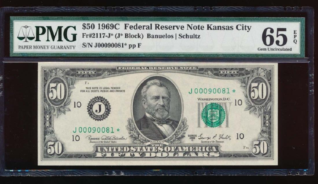 1969C $50 Kansas City Federal Reserve Star Note PMG