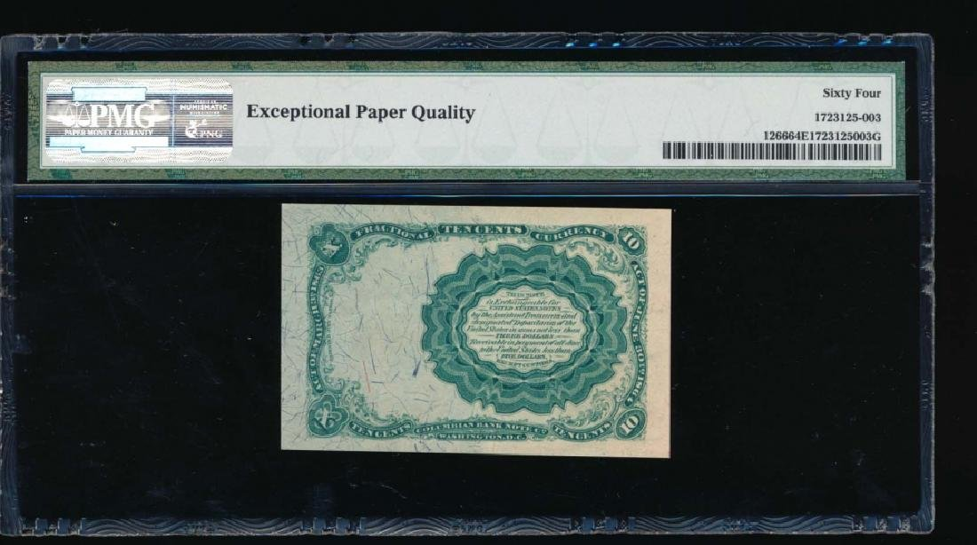 10 Cent Fractional Fifth Issue Currency PMG 64EPQ - 2