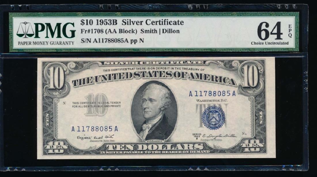 1953B $10 Silver Certificate PMG 64EPQ