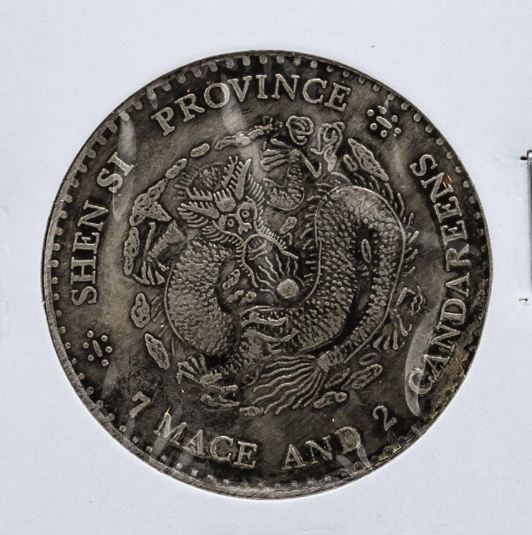 Shen SI Province 7 Mace and 2 Candareens Coin