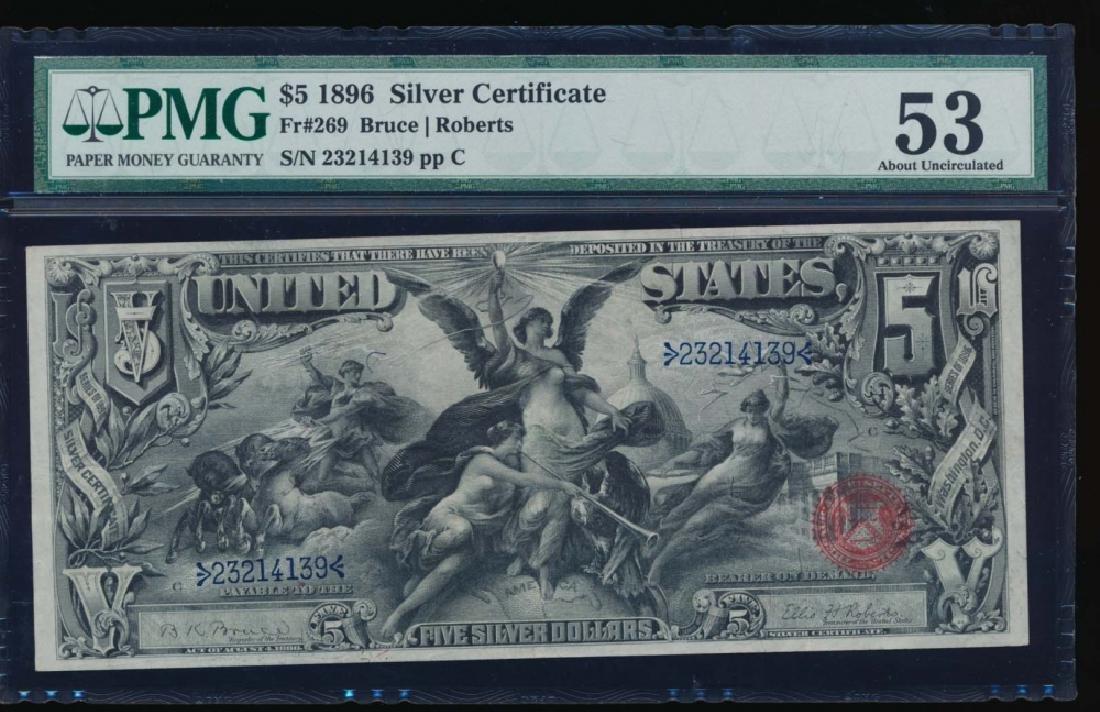 1896 $5 Silver Certificate PMG 53