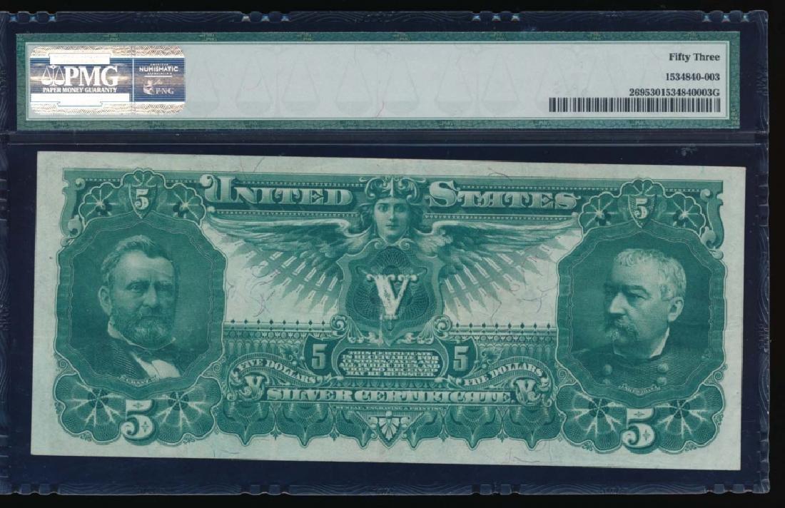 1896 $5 Silver Certificate PMG 53 - 2