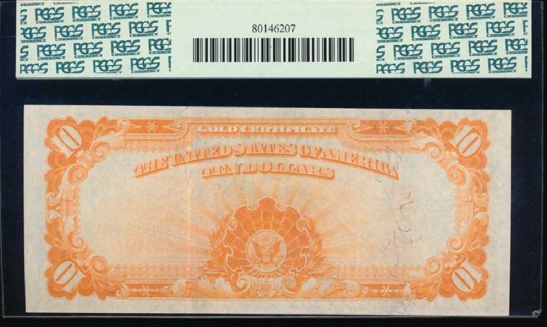 1922 $10 Gold Certificate PCGS 50PPQ - 2