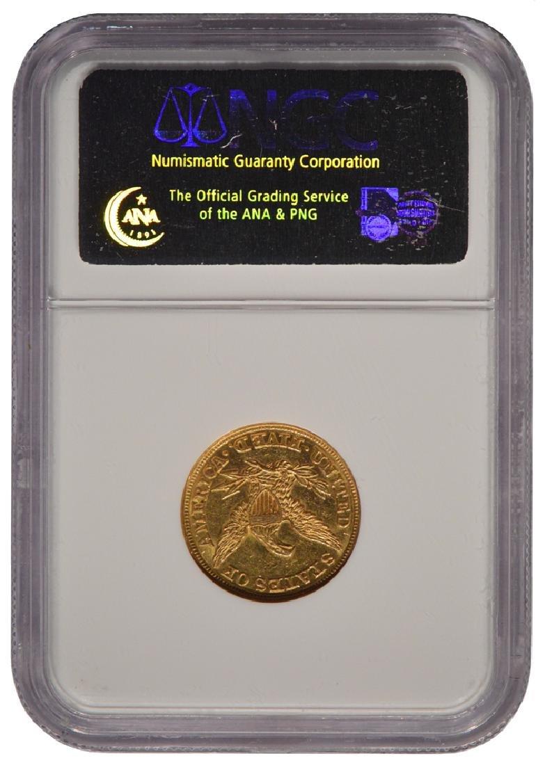 1847 $5 Liberty Head Half Eagle Gold Coin NGC AU58 - 2