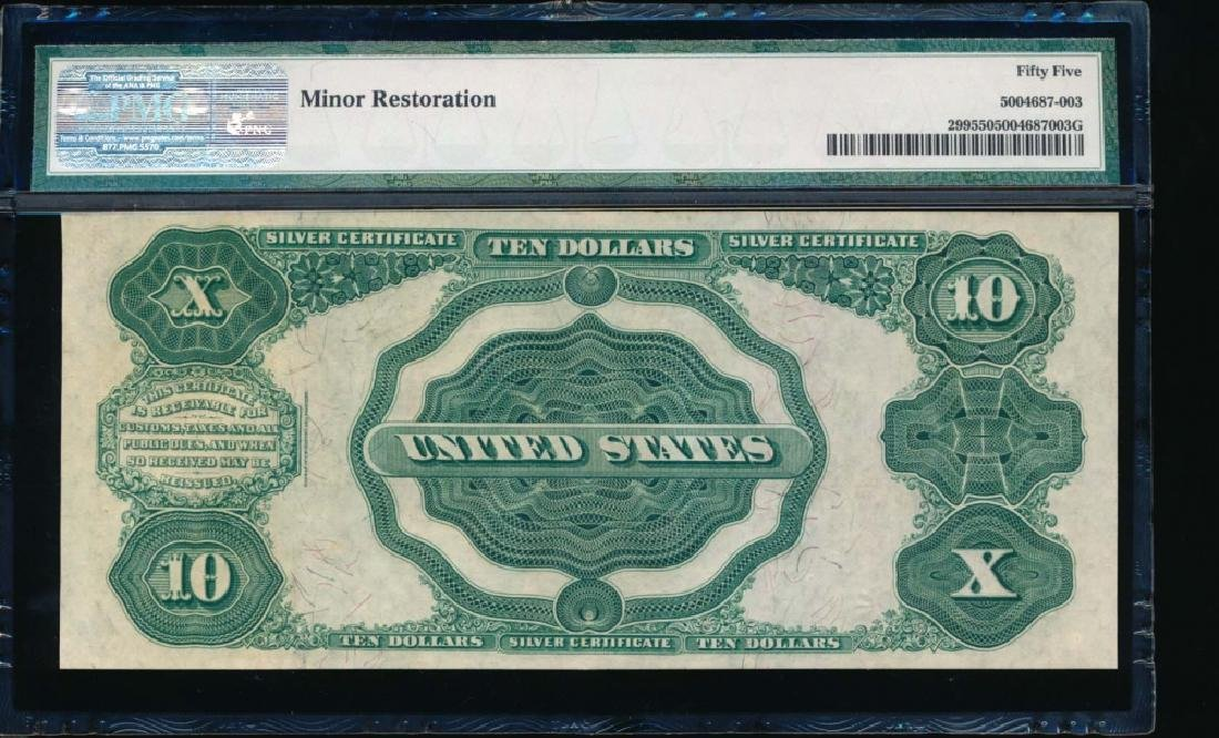 1891 $10 Silver Certificate PMG 55 - 2