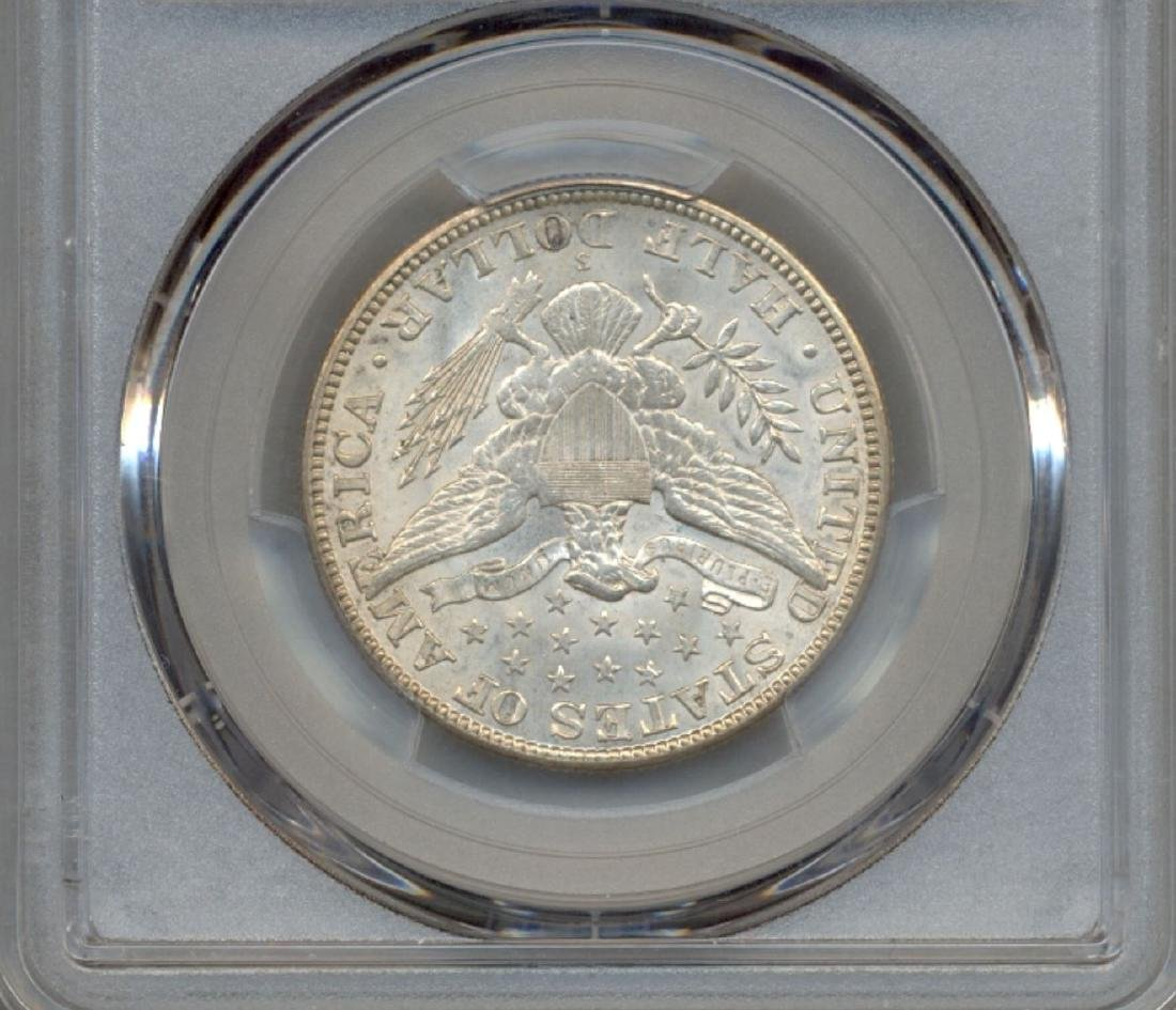 1915-S Baber Half Dollar Coin PCGS MS62 - 2
