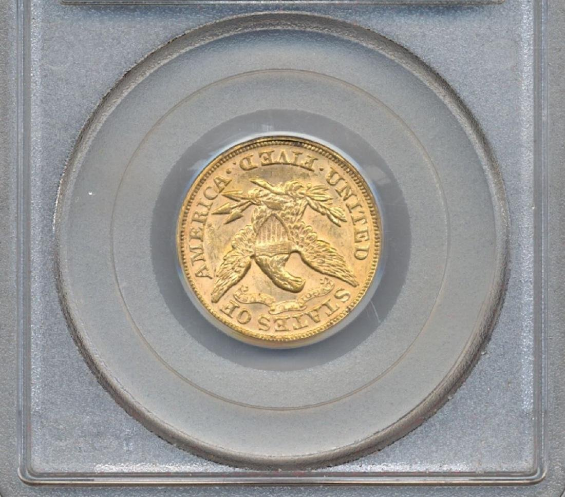 1880 $5 Liberty Head Half Eagle Gold Coin PCGS MS62 - 2