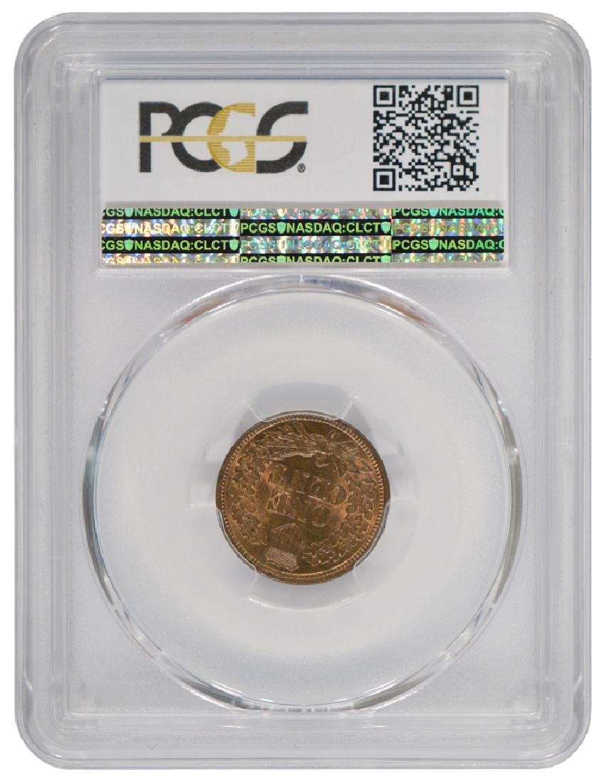 1864 Bronze One cent Coin PCGS MS64RB - 2