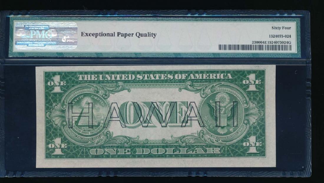 1935A $1 Hawaii Silver Certificate PMG 64EPQ - 2