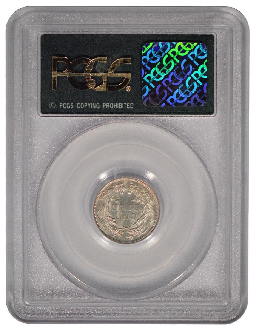 1873 Arrows Seated Liberty Dime PCGS MS62 - 2