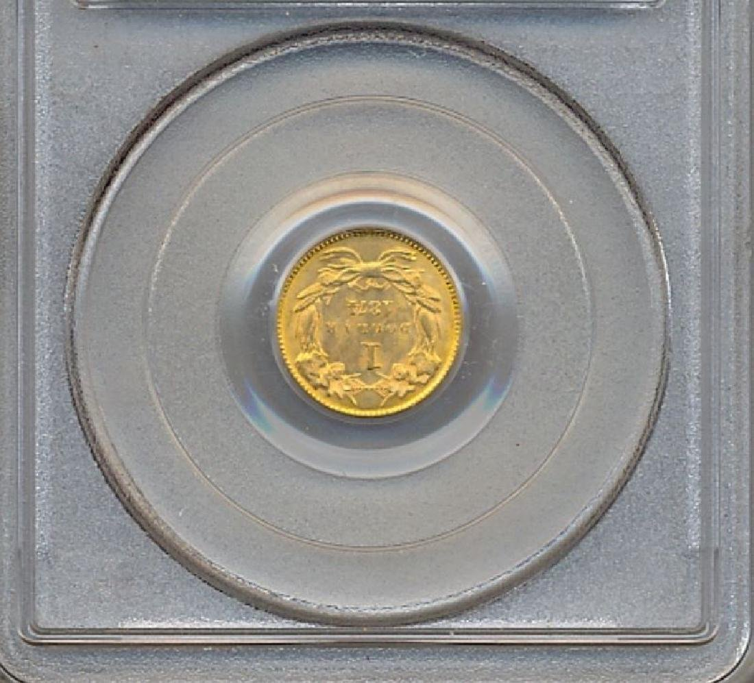 1874 $1 Gold Coin PCGS MS64 - 2
