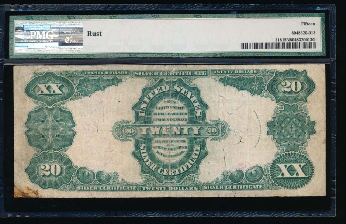 1891 $20 Silver Certificate PMG 15 NET - 2