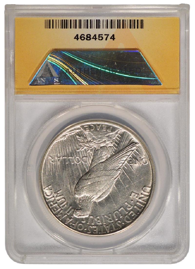 1921 $1 Peace Silver Dollar Coin ANACS AU58 - 2