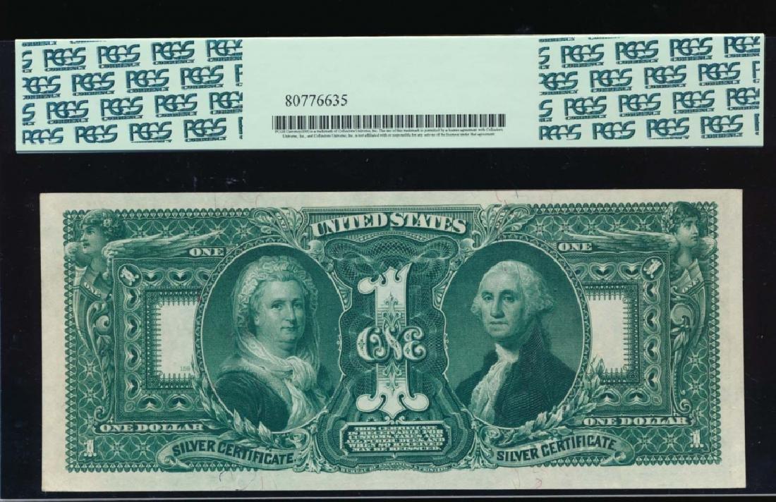 1896 $1 Silver Certificate PCGS 55 - 2