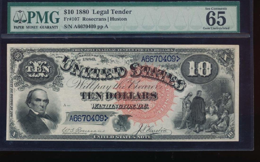 1880 $10 Legal Tender Note PMG 65
