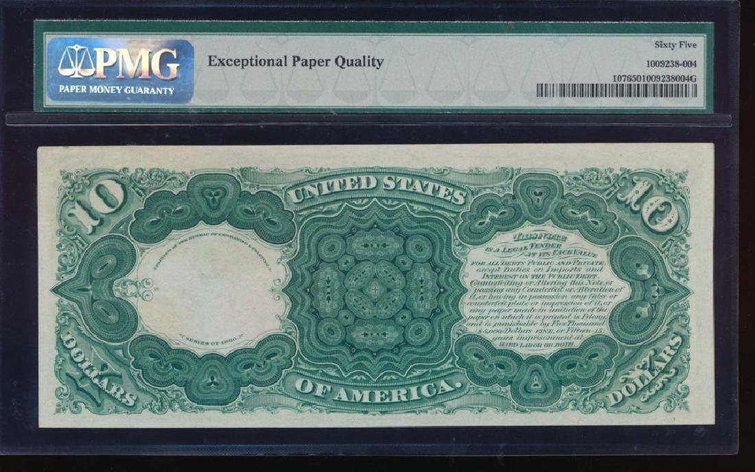 1880 $10 Legal Tender Note PMG 65 - 2