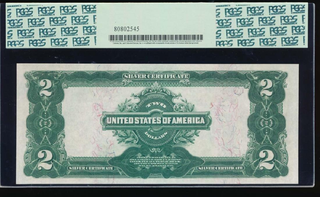 1899 $2 Mini Porthole Silver Certificate PCGS 64PPQ - 2