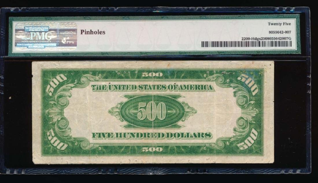 1928 $500 St. Louis Federal Reserve Note PMG 25 - 2