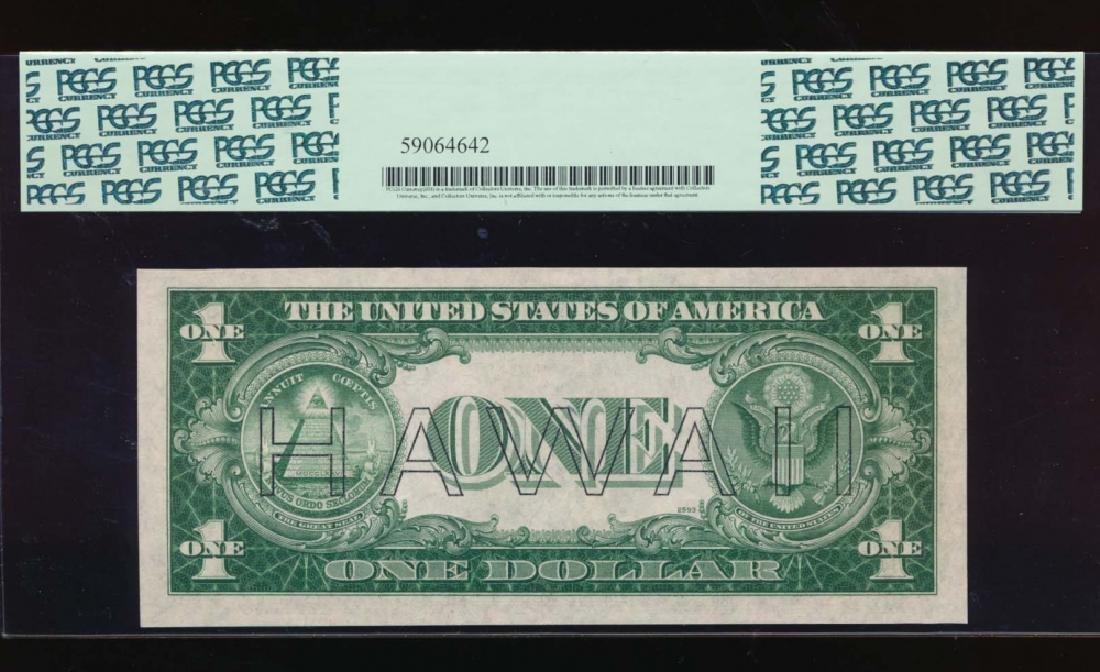 1935A $1 Hawaii Silver Certificate PCGS 65PPQ - 2