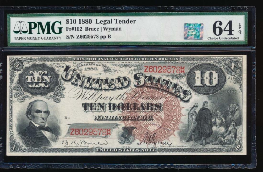 1880 $10 Legal Tender Note PMG 64EPQ