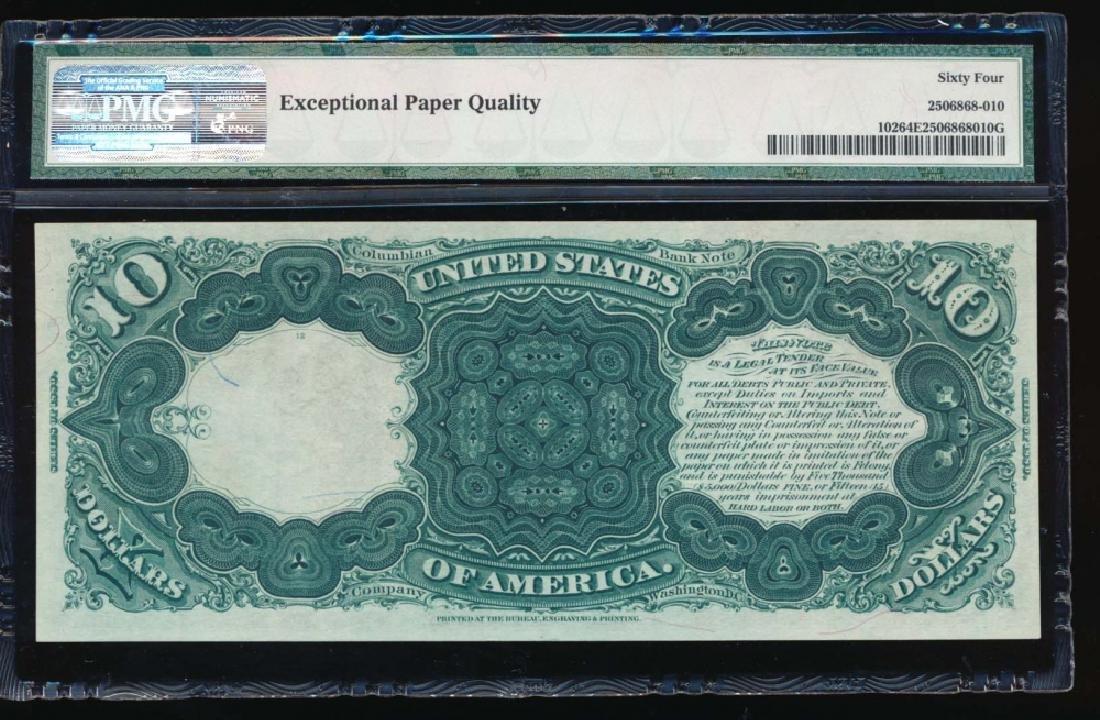 1880 $10 Legal Tender Note PMG 64EPQ - 2